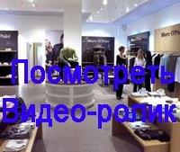 Русский электрик - Электромонтажная компания в Кургане